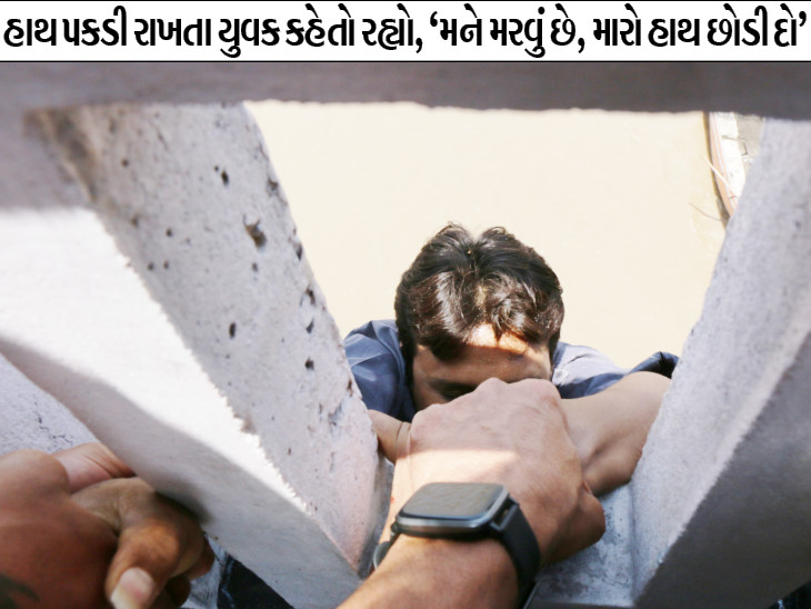 દિવ્ય ભાસ્કરના ફોટો જર્નાલિસ્ટે સુરતમાં આપઘાત કરતા યુવકને બચાવ્યો, રિતેશ પટેલે 20 મિનિટ એક હાથથી યુવકને પકડી રાખ્યો|સુરત,Surat - Divya Bhaskar