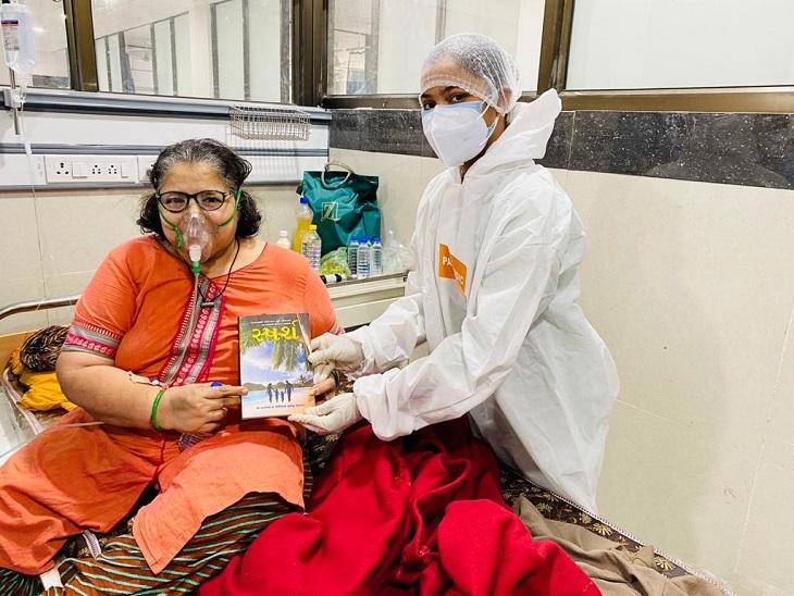 આયુર્વેદિક તબીબ માલતીબહેન બ્� - Divya Bhaskar