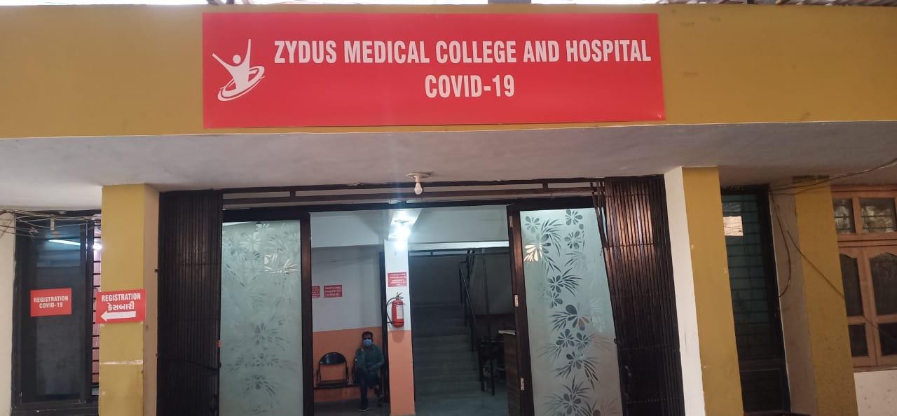 દાહોદ જિલ્લામાં આજે નવા 95 કોરોના પોઝિટિવ સામે આવ્યા, 116 દર્દીઓ સ્વસ્થ થયા|દાહોદ,Dahod - Divya Bhaskar