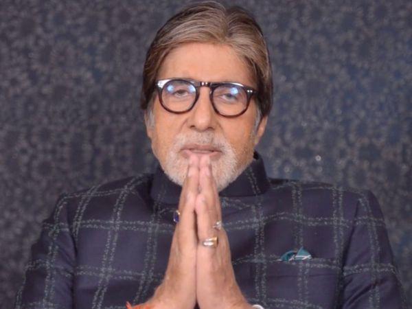 અમિતાભ બચ્ચને કોવિડ સેન્ટરને 2 કરોડ રૂપિયા આપ્યા, દુનિયાભરને કોરોના સામે લડી રહેલા ભારતની મદદ કરવા આજીજી કરી|બોલિવૂડ,Bollywood - Divya Bhaskar