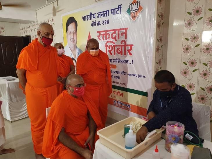 સંતો, હરિભક્તો અને સેવાભાવી નગરજનોએ રક્તદાન કર્યું - Divya Bhaskar