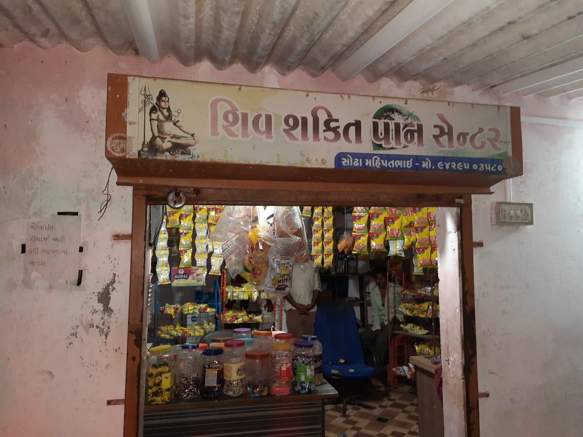 હળવદના રાયસંગપરમાં પાનમસાલાની દુકાનમાં ચાલતા જુગારધામ પર દરોડો, સાત ઝડપાયા - Divya Bhaskar