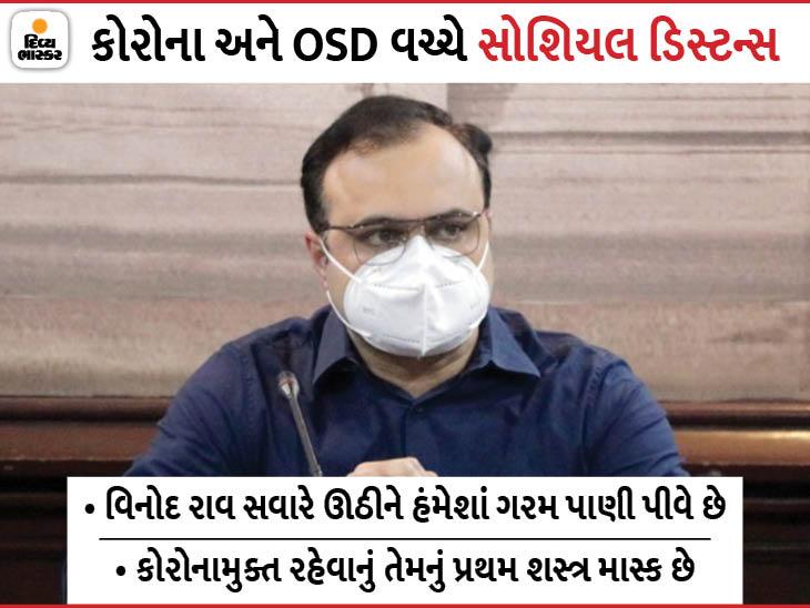 વડોદરાના OSD ડો. વિનોદ રાવ 14 મહિનાથી હોસ્પિટલોમાં તબીબો-લોકો વચ્ચે રહે છે, છતાં સંક્રમિત થયા નથી, ઘરઘથ્થુ ઉપચારથી કોરોનાને દૂર રાખ્યો વડોદરા,Vadodara - Divya Bhaskar