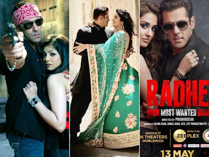 'રાધે' પહેલાં સલમાનની 'વોન્ટેડ'થી લઈ 'ભારત' સુધીની ફિલ્મ થઈ હતી રિલીઝ, કોણે કરી કેટલી કમાણી|બોલિવૂડ,Bollywood - Divya Bhaskar