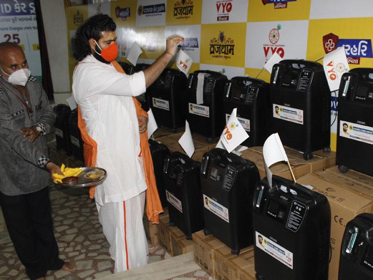 જરૂરતમંદ દર્દીઓને 350 ઓક્સિજન કોન્સન્ટ્રેટર મશીન અપાયાં હતાં. - Divya Bhaskar