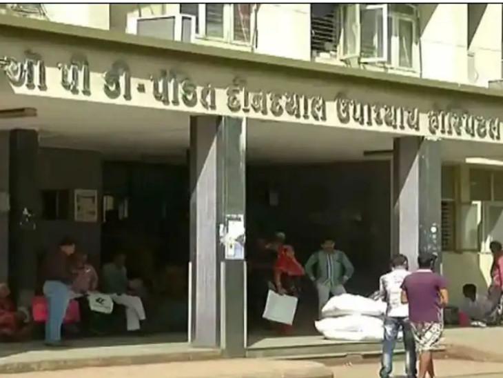 રાજકોટની પંડિત દિનદયાલ ઉપાધ્યાય હોસ્પિટલ - ફાઇલ તસવીર - Divya Bhaskar