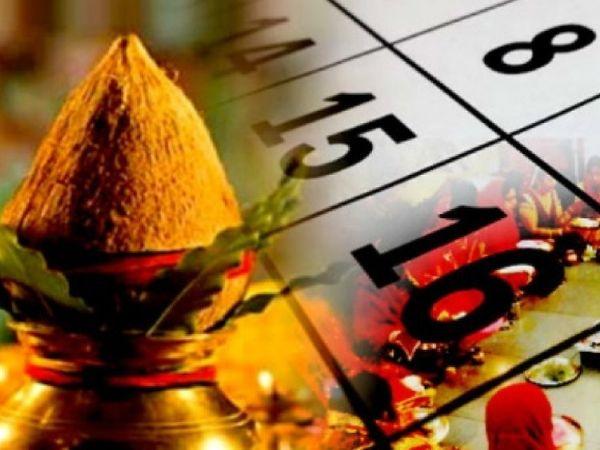 આ દિવસોમા અખાત્રીજ, ગંગા સાતમ અને પૂનમ જેવા મોટા વ્રત અને પર્વ આવશે|ધર્મ,Dharm - Divya Bhaskar