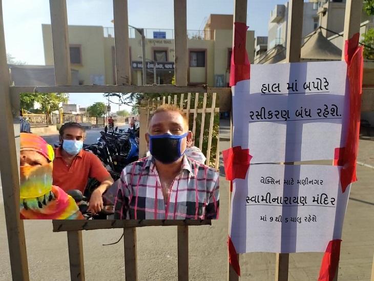 'સવારે 5.30 વાગ્યાથી અહીં છું, 3 દિવસથી ટોકન આપતા નથી ને હેરાન કરે છે.' વેક્સિન લેવા ધક્કા ખાતા સિનિયર સિટીઝનોની વ્યથા|અમદાવાદ,Ahmedabad - Divya Bhaskar