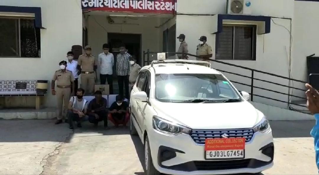 પોલીસે અર્ટિંગા કાર સાથે ત્રણ શખ્સોની અટકાયત કરી - Divya Bhaskar