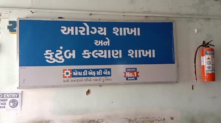 મહેસાણા જિલ્લામાં પણ મ્યુકરમાઈકોસિસ રોગનો પગપેસારો, 20 કેસ નોંધાતા આરોગ્ય વિભાગ ચિંતિત બન્યું મહેસાણા,Mehsana - Divya Bhaskar