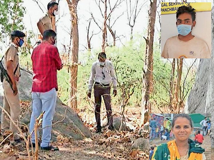 પોલીસે હત્યારા પતિની અટકાયત કરીને જંગલમાંથી લાશના ટુકડા એકઠાં કર્યા જ્યારે મૃતક પત્નિ અને હત્યારા પતિની ફાઈલ તસ્વીર. - Divya Bhaskar