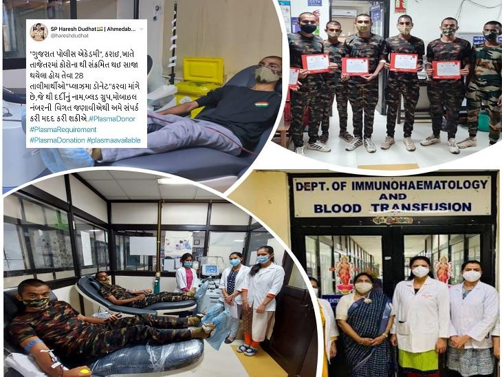 સિવિલ હોસ્પિટલમાં કરાઈ એકેડમ� - Divya Bhaskar