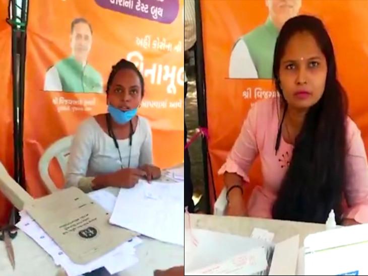 ડાબેથી મહિલા તબીબ અને આરોગ્ય કર્મીની તસવીર - Divya Bhaskar