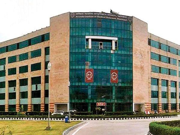 AIIMS ઋષિકેશે નર્સિંગ ઓફિસર સહિત અલગ-અલગ 700 જગ્યા માટે ભરતી બહાર પાડી, એક્ઝામ વગર ઇન્ટરવ્યૂને આધારે સિલેક્શન થશે|યુટિલિટી,Utility - Divya Bhaskar