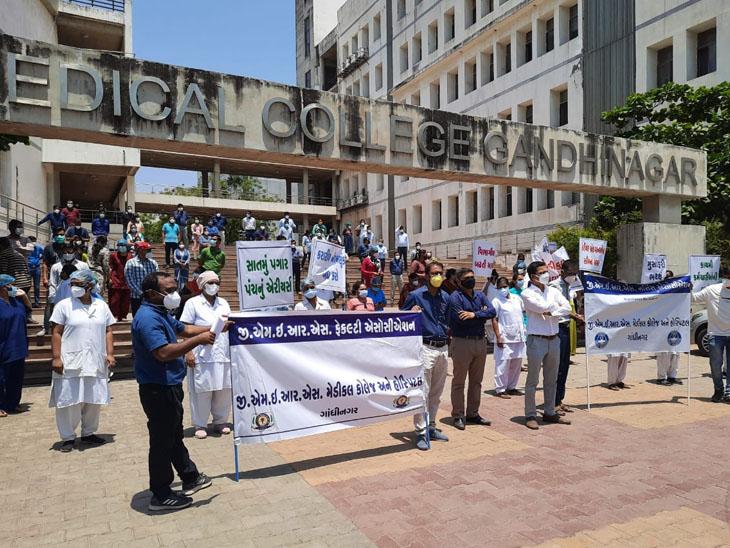 તબીબો-નર્સિંગ સ્ટાફની હડતાળથી દર્દીઓ રામભરોસે|ગાંધીનગર,Gandhinagar - Divya Bhaskar