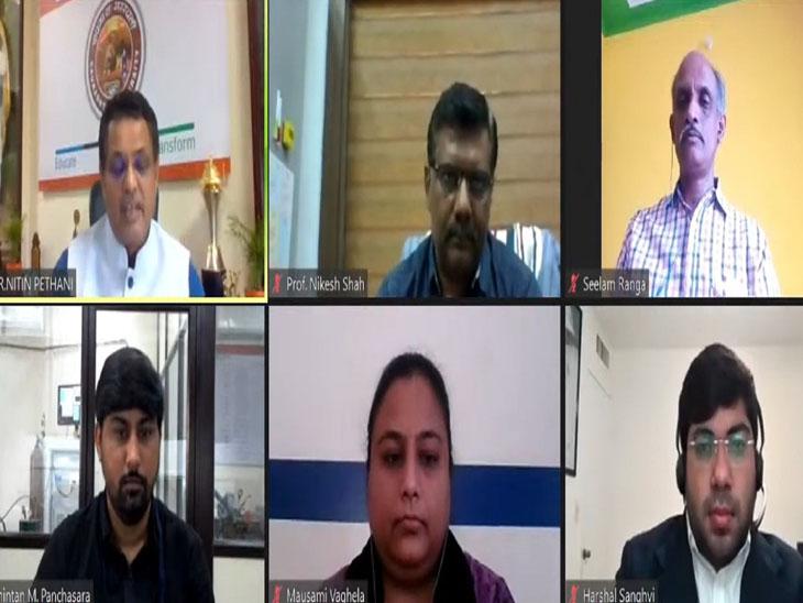 સૌરાષ્ટ્ર યુનિવર્સિટી આયોજિત ઓનલાઇન વેબિનારમાં નિષ્ણાતોએ વિદ્યાર્થીઓને માર્ગદર્શન આપી પ્રોત્સાહિત કર્યા હતા. - Divya Bhaskar