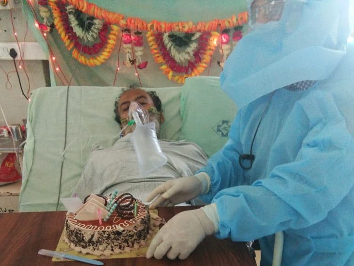 દર્દીને બર્થ ડે યાદ ન હતો, તબીબોએ કેક કાપી, - Divya Bhaskar