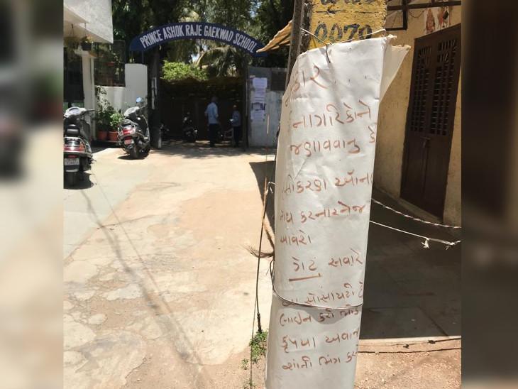 સવારે 7 વાગ્યાથી લોકો આવી જતાં આસપાસના રહીશોનો સંક્રમણ ફેલાવાના ડરે વિરોધ - Divya Bhaskar