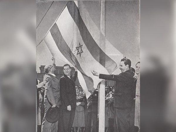 1949માં ઈઝરાયેલ UNનો ભાગ બન્યો.
