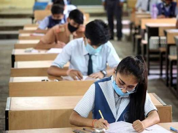 ધો.10માં માસ પ્રમોશન, વિદ્યાર્થીઓએ ભરેલી પરીક્ષા ફી પરત કરવા NSUIએ સરકાર સમક્ષ માંગણી કરી|અમદાવાદ,Ahmedabad - Divya Bhaskar