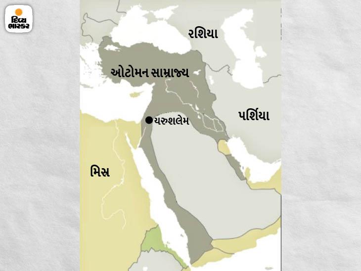 આ નકશો પ્રથમ વિશ્વયુદ્ધ પહેલાંનો છે, જેમાં જોવા મળી રહ્યું છે કે ઓટોમાન સામ્રાજ્યમાં એ સમયે ઇઝરાયેલ, પેલેસ્ટાઇન, મિસ્ર, તુર્કી સહિત નજીકના ઘણા દેશો હતા.