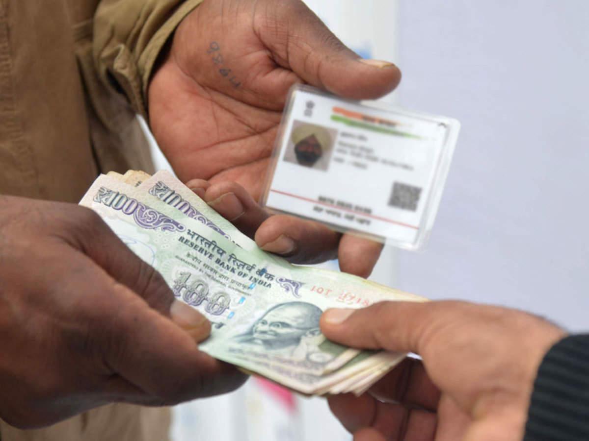 જાણો, આધાર કાર્ડ અપડેટ કરાવવા માટે કેટલો ચાર્જ ચૂકવવો પડશે|યુટિલિટી,Utility - Divya Bhaskar