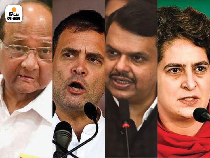ગૌતમ ગંભીર, શ્રીનિવાસ બાદ શું શરદ પવાર, દેવેન્દ્ર ફડણવીસ, પ્રિયંકા અને રાહુલ ગાંધીની પણ થશે પૂછપરછ? ઈન્ડિયા,National - Divya Bhaskar
