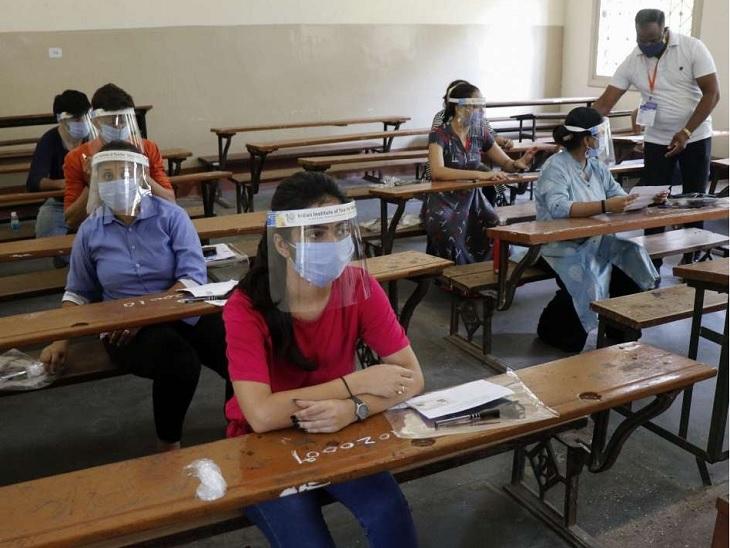 ગુજરાત યુનિવર્સિટીમાં 21મી મે સુધીમાં ઓનલાઈન પરીક્ષાનો વિકલ્પ પસંદ કરી શકાશે, યુનિવર્સિટીએ ગાઈડલાઈન્સ જાહેર કરી અમદાવાદ,Ahmedabad - Divya Bhaskar