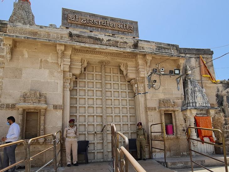 દ્વારકા જગત મંદિરના દ્વારે બંદોબસ્ત ગોઠવાયો - Divya Bhaskar