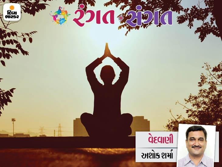 શુભતાનું અલ્ગોરિધમ- વિચારો શુભ તો કાર્યો શુભ અને કાર્યો શુભ તો જીવન શુભ!|રંગત-સંગત,Rangat-Sangat - Divya Bhaskar