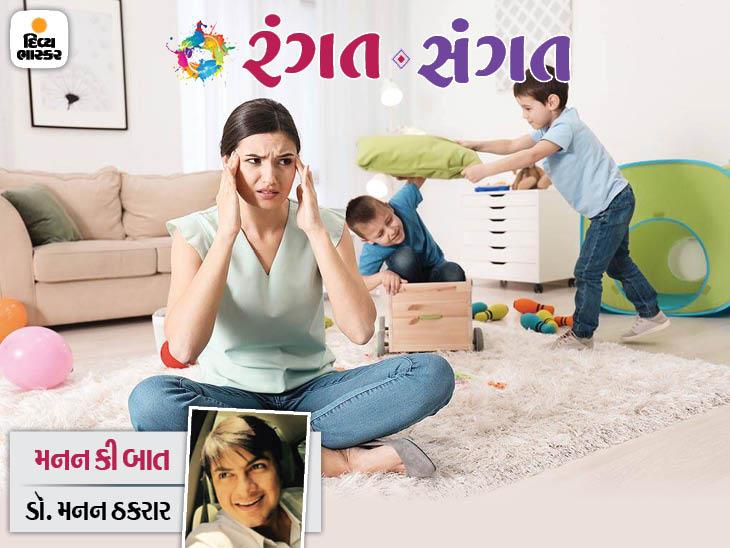 શું તમારું બાળક વધુ પડતું તોફાની છે?|રંગત-સંગત,Rangat-Sangat - Divya Bhaskar