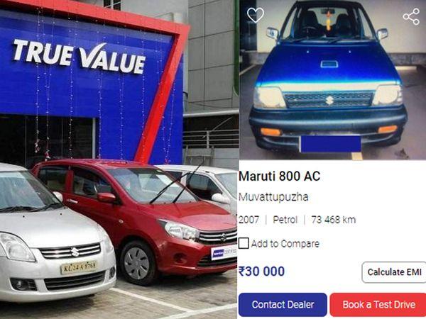 મારુતિ 800 ₹30,000માં તો ₹4 લાખમાં લક્ઝરી સિયાઝ મળી રહી છે, 6 મહિનાની વોરંટી અને ફ્રી સર્વિસ પણ મળશે|ઓટોમોબાઈલ,Automobile - Divya Bhaskar