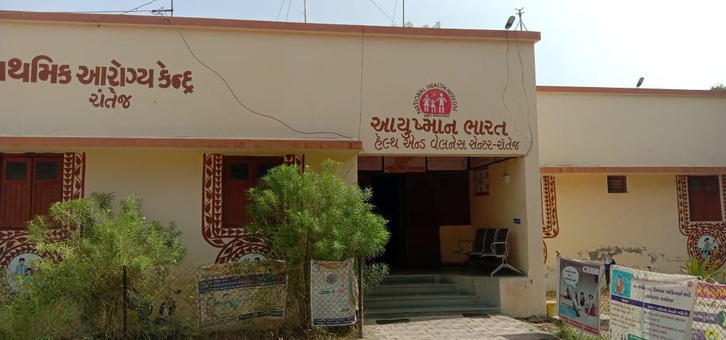 મહેસાણા જિલ્લામાં કોરોના સંક્રમણ ઘટ્યું કારણ કે ગામડાઓમાં રેપીડ ટેસ્ટની કિટો જ ખૂટી પડી!!|મહેસાણા,Mehsana - Divya Bhaskar