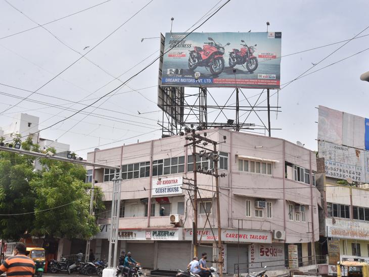 વાવાઝોડું માથે ઝળુંબી રહ્યું છે ત્યારે પણ જામનગરમાં ભયજનક હોર્ડિંગ્સ યથાવત|જામનગર,Jamnagar - Divya Bhaskar
