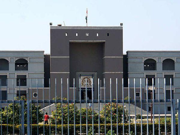ગુજરાત હાઈકોર્ટની ફાઈલ તસવીર. - Divya Bhaskar