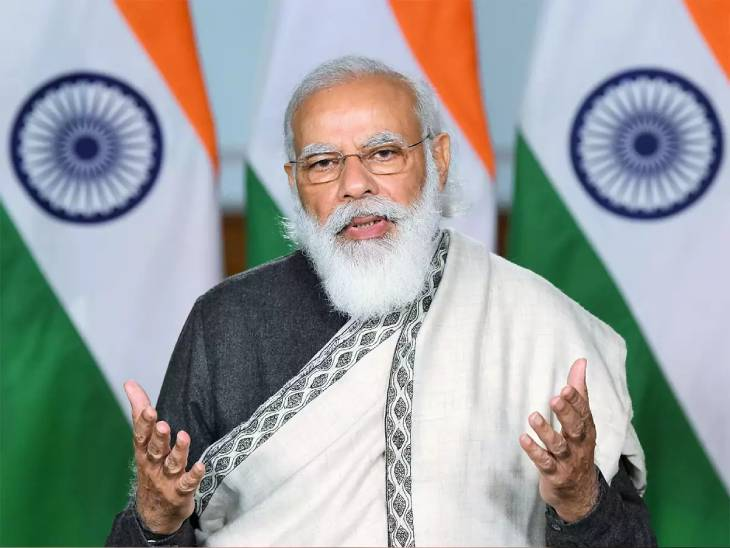 વડાપ્રધાન મોદીએ મુખ્યમંત્રી રૂપાણી સાથે વાવાઝોડા સામે રાજ્ય સરકારની તૈયારીઓ અંગે ટેલિફોનિક વાતચીત કરી|ગાંધીનગર,Gandhinagar - Divya Bhaskar