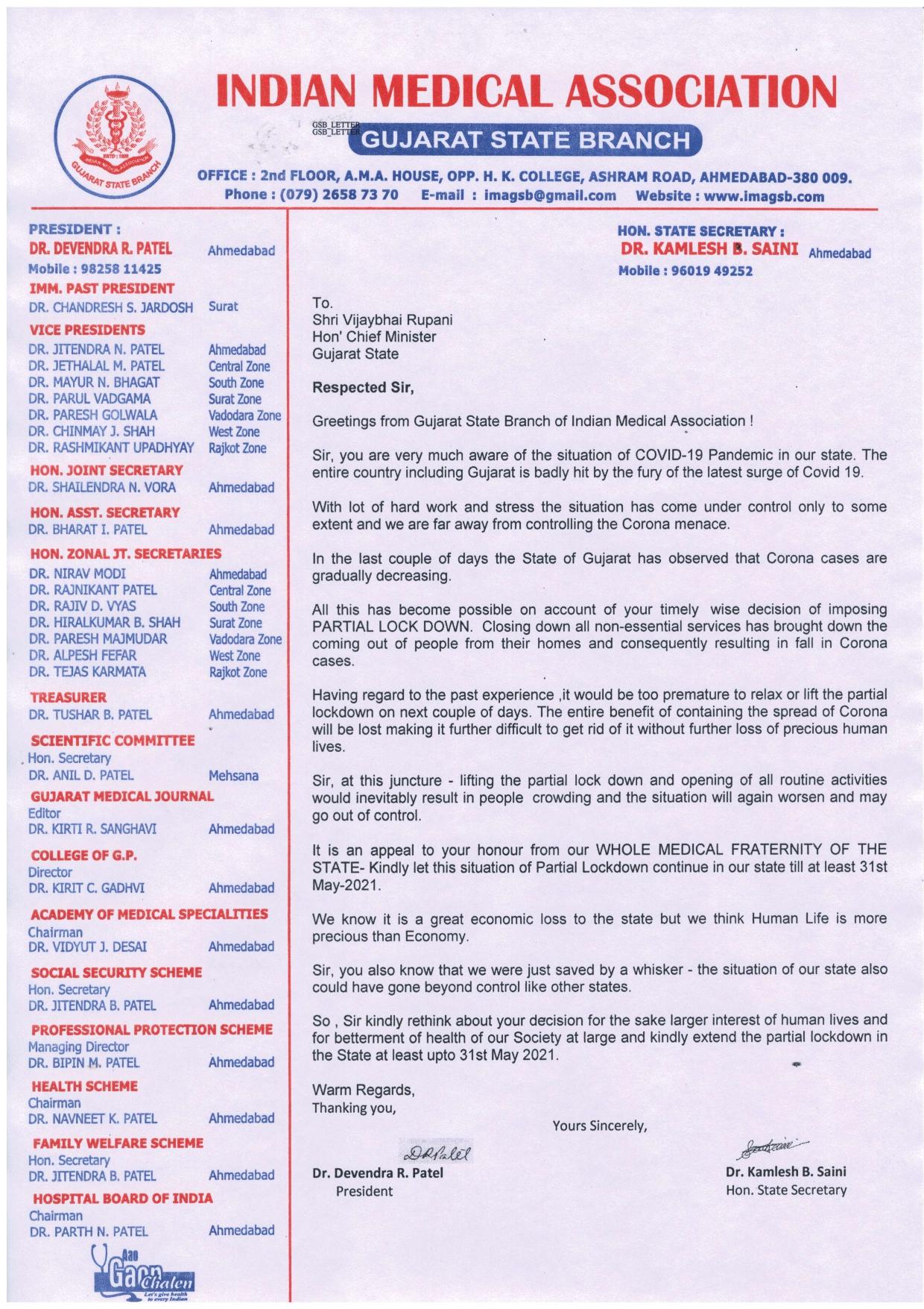 ઇન્ડિયન મેડિકલ એસોસિએશનનો મુખ્યમંત્રી ને પત્ર