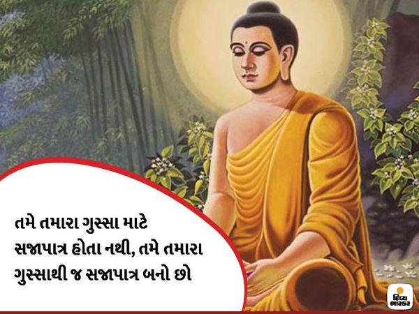 26મે બુદ્ધ જયંતીઃ ગૌતમ બુદ્ધની 10 એવી વાતો, જેનું પાલન કરવાથી દરેક બાધા દૂર થઇ શકે છે|ધર્મ,Dharm - Divya Bhaskar