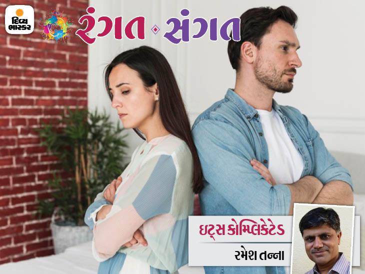 આરવનું મનોમંથનઃ સંબંધોમાં પ્રેમ ઉપરાંત સ્વાર્થ અને અપેક્ષા કેટલી હોવી જોઈએ?|રંગત-સંગત,Rangat-Sangat - Divya Bhaskar