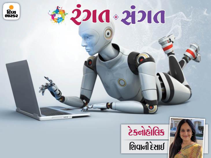 મન કી બાતનું માઈન્ડ-રાઈટિંગ: મનથી ડાયરેક્ટ મોનિટર સુધી... આ ટેક્નોલોજી આપણને સૌને મનની વાત જાણી લેનારા 'પીકે' બનાવી દેશે!|રંગત-સંગત,Rangat-Sangat - Divya Bhaskar
