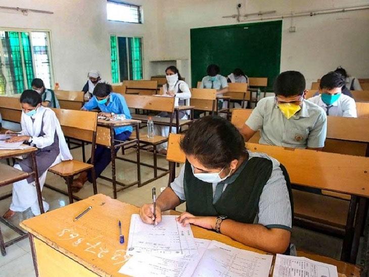 તમામ સ્કૂલોના ઓડીટ રીપોર્ટ જાહેર કરો, જો રીપોર્ટમાં સ્કૂલોને ખોટ આવે તો ટ્રસ્ટીઓ રાજીનામાં આપી દે: વાલી મંડળ|અમદાવાદ,Ahmedabad - Divya Bhaskar