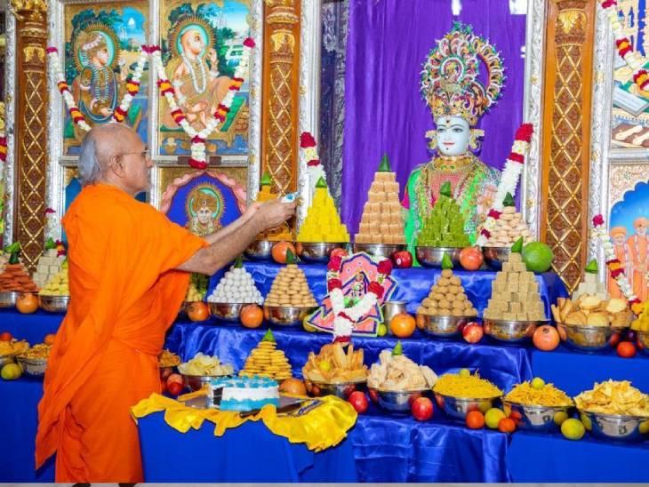 મણિનગર સ્વામિનારાયણ ગાદી સંસ્થાન સંચાલિત ભૂજ-કચ્છ મંદિરનો 59મો વાર્ષિક પાટોત્સવ ઉજવાયો|અમદાવાદ,Ahmedabad - Divya Bhaskar