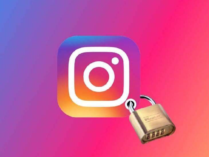 હવે ટૂંક સમયમાં ઈન્સ્ટાગ્રામ યુઝર્સને વ્હોટ્સએપ દ્વારા ટુ ફેક્ટર ઓથેન્ટિકેશન કોડ સેન્ડ કરશે, કંપનીએ ટેસ્ટિંગ શરૂ કર્યું|ગેજેટ,Gadgets - Divya Bhaskar