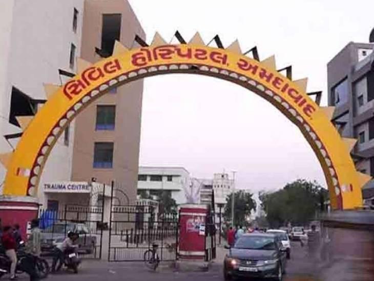 અમદાવાદમાં SVP પછી LG અને હવે સિવિલ હોસ્પિટલ ખાતેથી મ્યુકોરમાઈકોસિસના ઈન્જેક્શન મળશે|અમદાવાદ,Ahmedabad - Divya Bhaskar