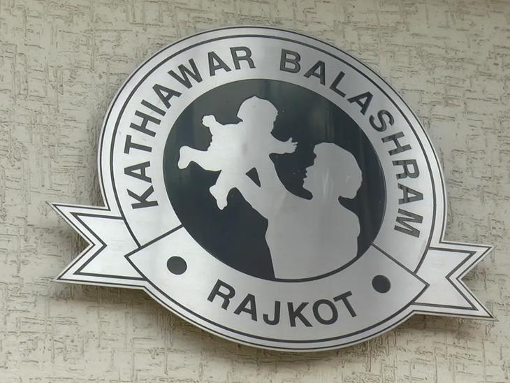 કોરોનામાં માતા-પિતાની છત્રછાયા ગુમાવનાર બાળકોને કાઠિયાવાડ બાલાશ્રમ દત્તક લેશે; શિક્ષણ-ઉછેર સહિત તમામ ખર્ચ સંસ્થા ભોગવશે|રાજકોટ,Rajkot - Divya Bhaskar