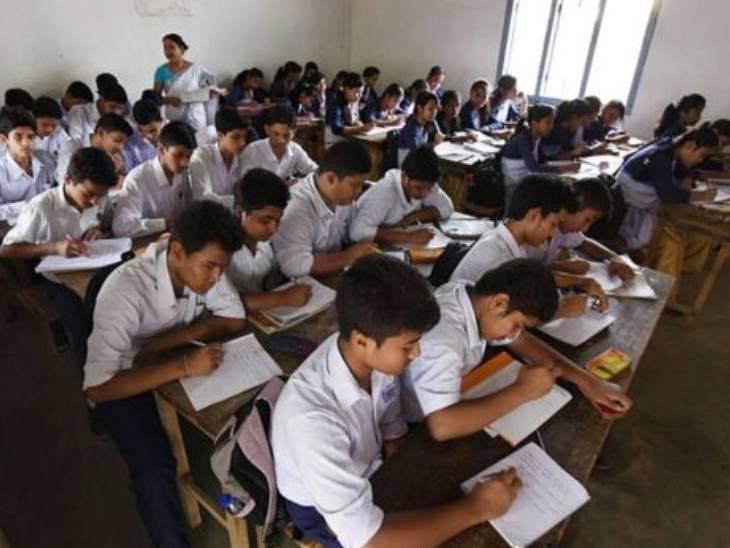 ગુજરાતમાં નવા સત્રથી ધોરણ 1થી 10માં ભણતા વિદ્યાર્થીઓએ એક માસનો બ્રિજ કોર્સ કરવો પડશે ગાંધીનગર,Gandhinagar - Divya Bhaskar