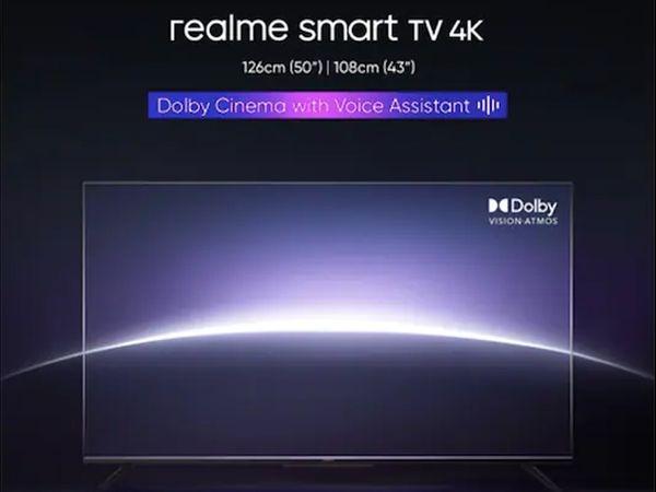 31મેએ ભારતમાં કંપની ડોલ્બી સિનેમા 4K ટીવી લોન્ચ કરશે, રિયલમી X7 મેક્સ 5G સ્માર્ટફોન પણ રિવીલ થશે ગેજેટ,Gadgets - Divya Bhaskar