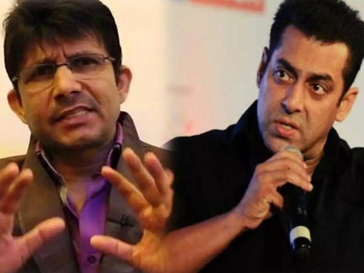 KRKએ 'રાધે'ની ટીકા કરતાં સલમાન ખાને માનહાનિનો કેસ કર્યો, હવે ક્યારેય ભાઈજાનની ફિલ્મનો રિવ્યૂ કરશે નહીં|બોલિવૂડ,Bollywood - Divya Bhaskar