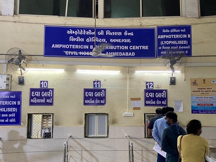 અમદાવાદ સિવિલમાંથી મ્યુકોરમાઇકોસિસની સારવાર માટે બે દિવસમાં 46 ખાનગી હોસ્પિ.ના દર્દીઓને 784 ઇન્જેક્શનો અપાયા|અમદાવાદ,Ahmedabad - Divya Bhaskar