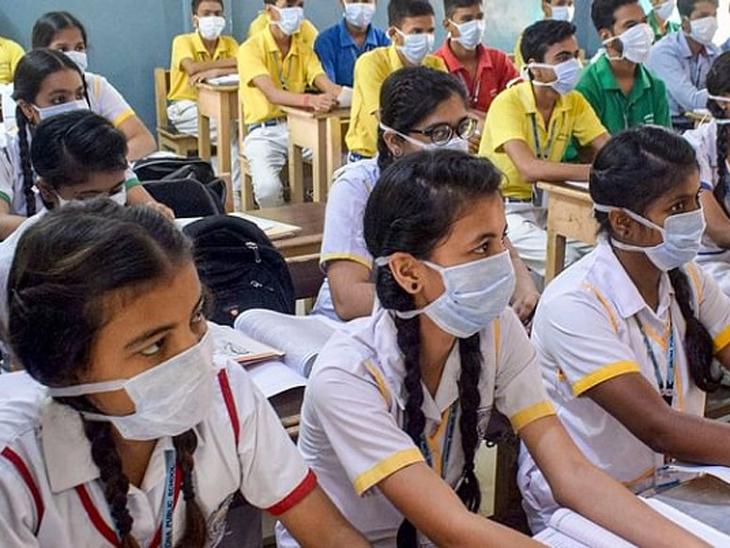 શૈક્ષણિક વર્ષ 2021-22ની સ્કૂલ ફીમાં 25 ટકા ઘટાડો કરવા NSUIનો શિક્ષણમંત્રીને પત્ર, ફી નહીં ઘટાડે તો આંદોલનની ચીમકી|અમદાવાદ,Ahmedabad - Divya Bhaskar
